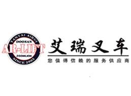 斗山叉车B20T系列叉车-窄tong道小王子